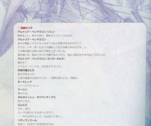 Fate Grand Order material IV -..