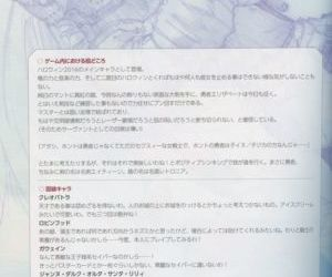 Fate Grand Order material IV -..