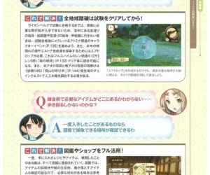 Atelier Firis: The Alchemist and..