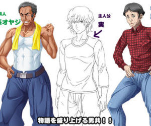 - artiste - andou hiroyuki - PARTIE 11